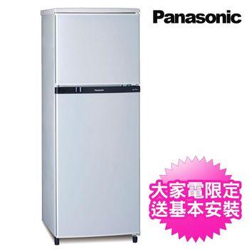 【Panasonic國際牌 】130公升雙門冰箱NR-B138T-SL
