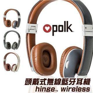 【Polk Audio】hinge wireless NFC 頭戴式無線藍芽耳機(黑 白 藍)