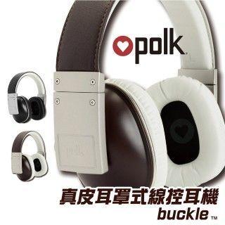 【Polk Audio】buckle 真皮耳罩式線控耳機(黑色 棕色)