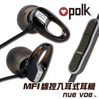 【Polk Audio】nue voe MFI 線控入耳式耳機(黑色)