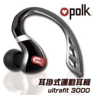【Polk Audio】ultrafit 3000 耳掛式運動耳機