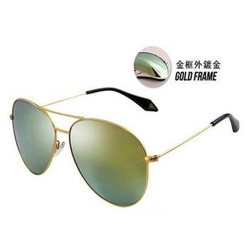 【米蘭精品】偏光 太陽眼鏡 抗UV墨鏡 /金色/藍色