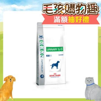【ROYAL CANIN】法國皇家 LP18泌尿道處方 犬飼料 2公斤 X 1包