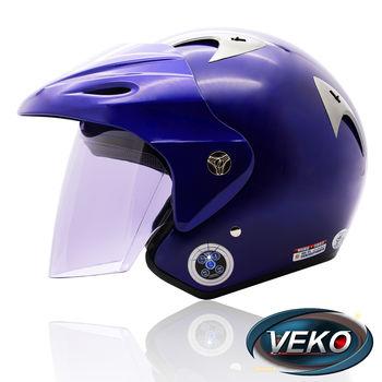 VEKO藍芽4.0立體聲專利安全帽(BTS-M1藍)