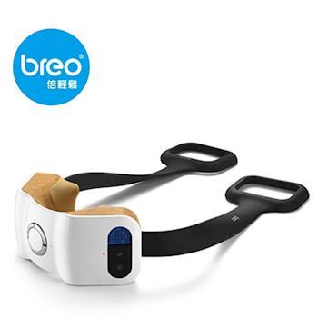Breo倍輕鬆 頸部按摩器iNeck2(買就送)