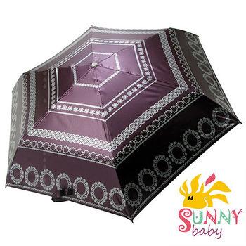 【Sunnybaby生活館】抗UV三收一變色傘-典藏歐風-紅色魔法棒(棗紅)