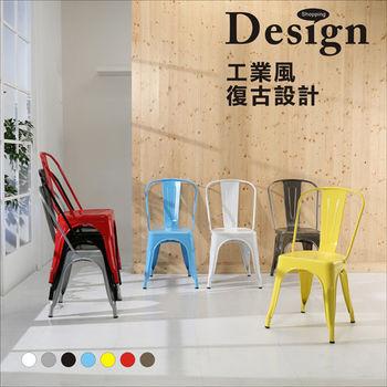 BuyJM 復古工業風格餐椅/洽談椅