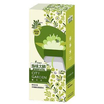去味大師城市花園室內香氛補充品-維也納森林90ml*6組