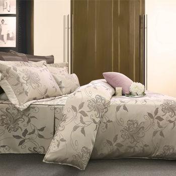 【R.Q.POLO】思憶情緣 頂級珍珠緹花絲光棉-雙人加大/兩用被床包四件組(6X6.2尺)