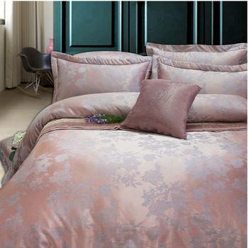 【R.Q.POLO】意趣 頂級珍珠緹花絲光棉-雙人加大/兩用被床包四件組(6X6.2尺)