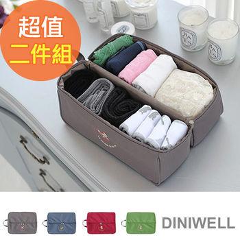 【韓版】DINIWELL多功能手提防水收納袋(2入)