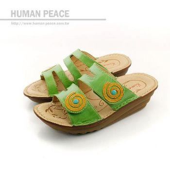 Kimo 拖鞋 綠 女款 no387