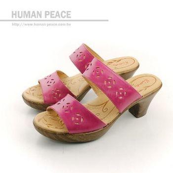 Kimo 拖鞋 紅 女款 no396