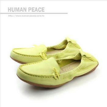 Hush Puppies 懶人鞋 黃 女款 no891