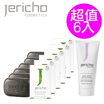 Jericho 天然平衡控油抗痘死海泥皂 125g 超值6入寵愛組 (送護手乳)