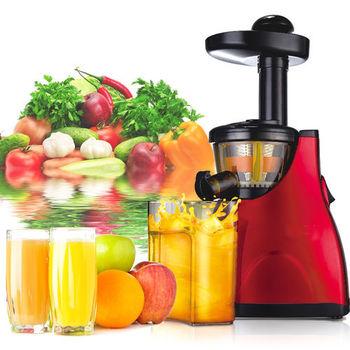 【wepon】原汁萃取蔬果榨汁機/慢磨機/果汁機