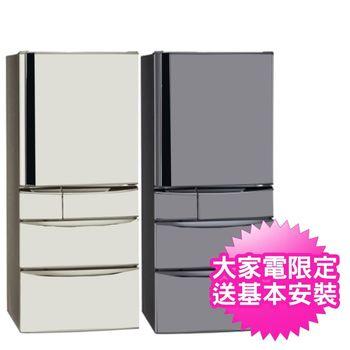 【Panasonic 國際牌】560L變頻五門電冰箱 NR-E567MV