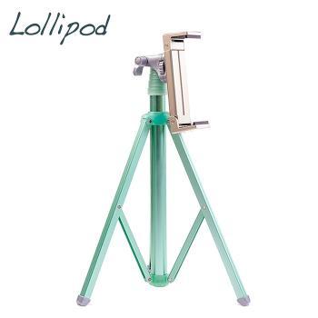 Lollipod自拍樂三腳架附夾具-薄荷綠