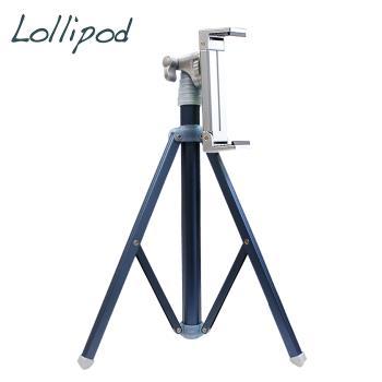Lollipod自拍樂三腳架附夾具-深藍