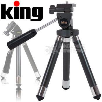 【日本king】超高階10節銅管腳架V-10(鐵灰色)