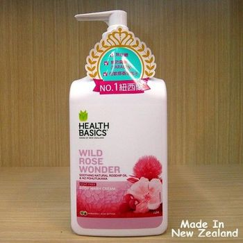 【API】紐西蘭 每日小清新 沐浴乳-玫瑰籽油+紐西蘭聖誕樹葉精華
