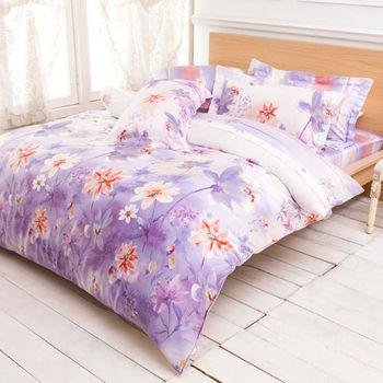 【Betrise雅苑花香】加大100%天絲TENCEL四件式鋪棉兩用被床包組