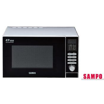 『SAMPO 』☆聲寶28公升天廚變頻微波爐 RE-B528TD