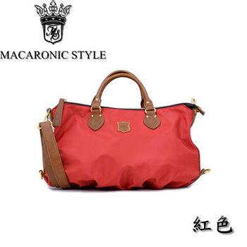 日本品牌 Macaronic Style 2Way 手提 肩側後背包 2用水餃包-紅色