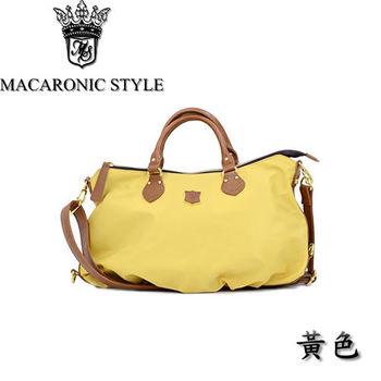 日本品牌 Macaronic Style 2Way 手提 肩側後背包 2用水餃包-黃色