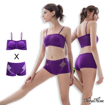 【Naya Nina】心動!無縫透氣無鋼圈內衣平口褲組S-XL(紫)