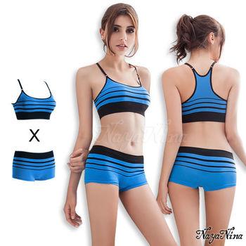 【Naya Nina】旋律!無縫工字背無鋼圈內衣平口褲組S-XL(藍)