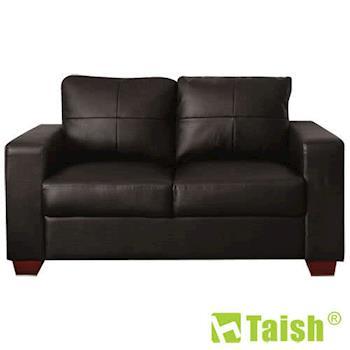 【TAISH】日內瓦雙人座獨立筒皮沙發