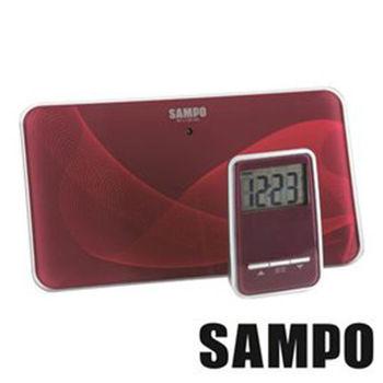 【SAMPO聲寶】紅外線分離式BMI體重計 BF-L1301ML