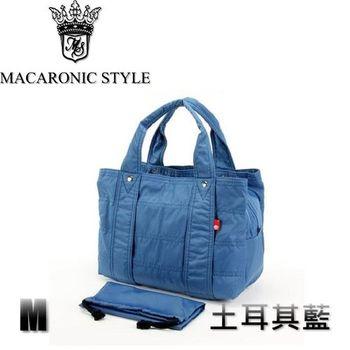 日本品牌 Macaronic Style 2Way 手提 肩側包 2用曼谷包(中)-土耳其藍