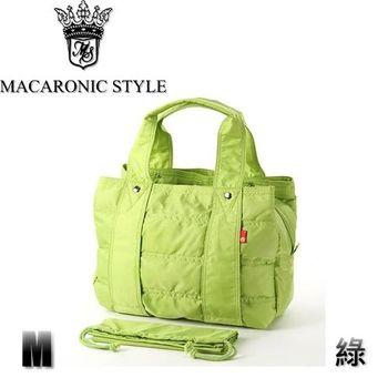 日本品牌 Macaronic Style 2Way 手提 肩側包 2用曼谷包(中)-青蘋果綠