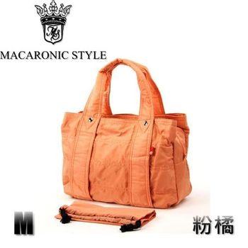 日本品牌 Macaronic Style 2Way 手提 肩側包 2用曼谷包(中)-粉橘