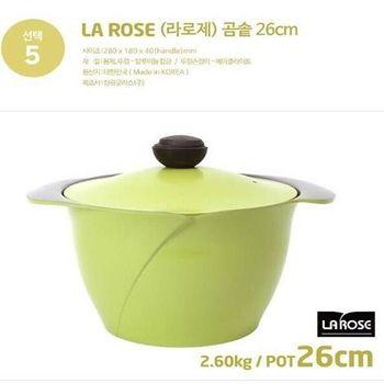 【韓國Chef Topf】玫瑰鍋LA ROSE系列26公分不沾湯鍋LL-26