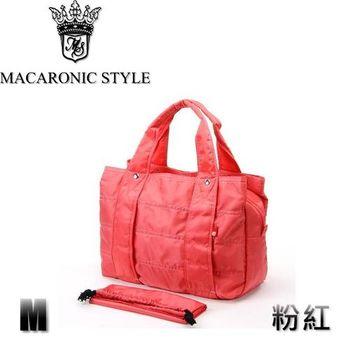 日本品牌 Macaronic Style 2Way 手提 肩側包 2用曼谷包(中)-粉