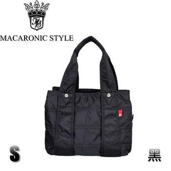 日本品牌 Macaronic Style 2Way 手提 肩側包 2用曼谷包(小)-黑