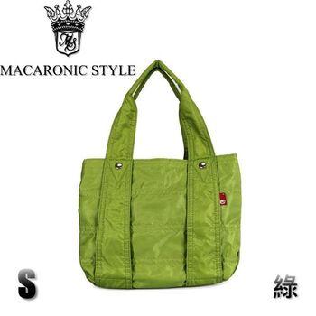 日本品牌 Macaronic Style 2Way 手提 肩側包 2用曼谷包(小)-青蘋果綠