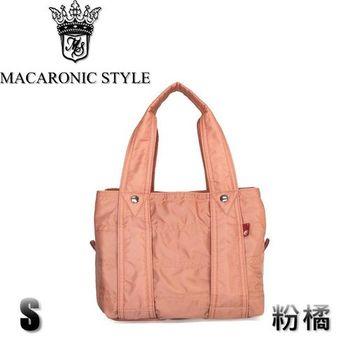日本品牌 Macaronic Style 2Way 手提 肩側包 2用曼谷包(小)-粉橘