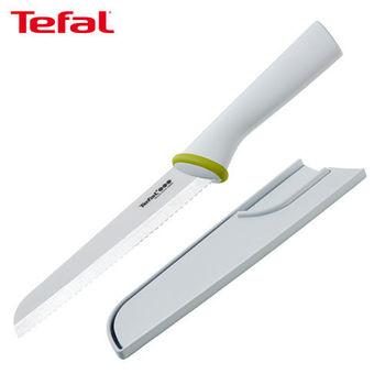【Tefal法國特福】陶瓷-16CM麵包刀