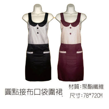 圓點接布口袋圍裙(黑/紅)二入組GS546