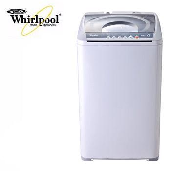 【Whirlpool惠而浦】創意經典系列6.5公斤洗衣機(WV65AN)