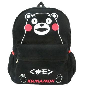 三和牌 熊本熊休閒背包