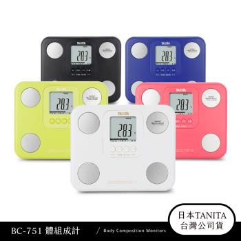 日本TANITA七合一羽量輕巧體組成計BC751(五色)