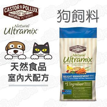 奇跡Natural Ultramix 天然糧  室內犬 (15磅)
