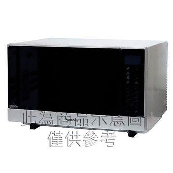 『Panasonic』☆ 國際牌 27公升變頻式燒烤微波爐NN-GF574