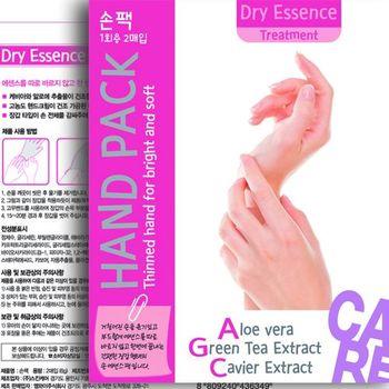 『Dry Essence』韓國 魚子蘆薈精華修護補水美白去角質 (手膜) 一對入