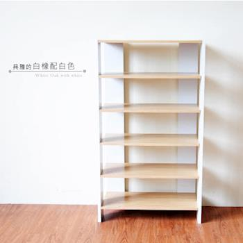 【Hopma】白橡配白多功能組合式五層鞋櫃